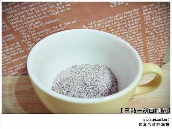 三點一刻白咖啡009.JPG