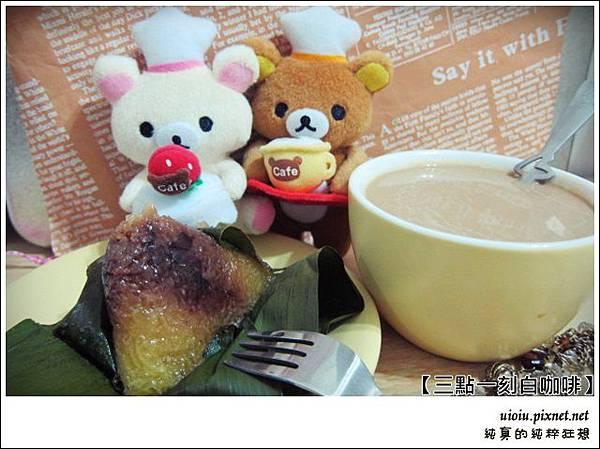 三點一刻白咖啡013.JPG