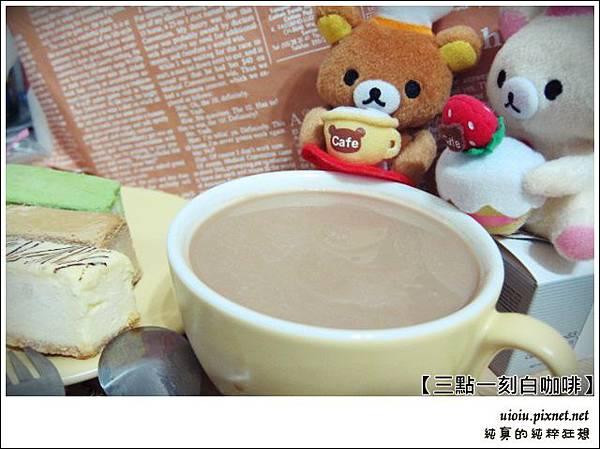 三點一刻白咖啡020.JPG