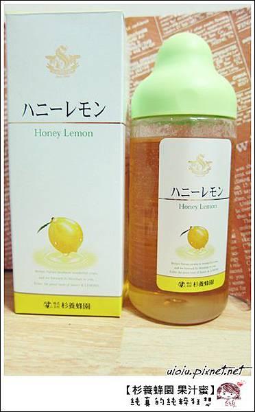 杉養蜂園果汁蜜001.JPG