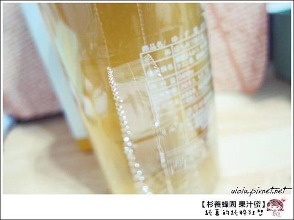 杉養蜂園果汁蜜004.JPG