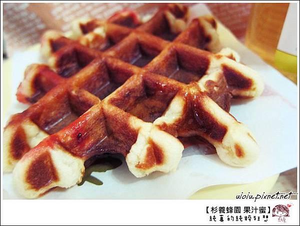 杉養蜂園果汁蜜009.JPG