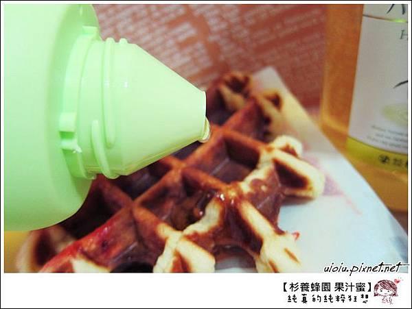 杉養蜂園果汁蜜008.JPG
