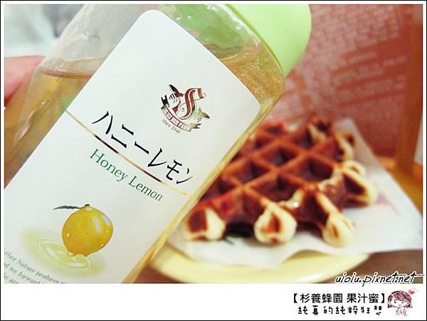 杉養蜂園果汁蜜010.JPG