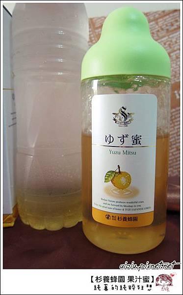 杉養蜂園果汁蜜013.JPG