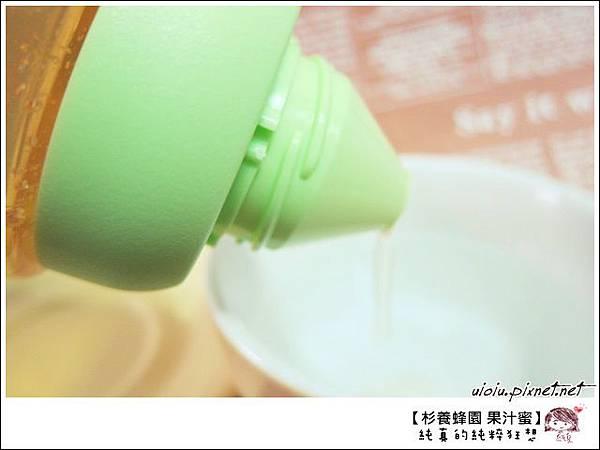 杉養蜂園果汁蜜017.JPG