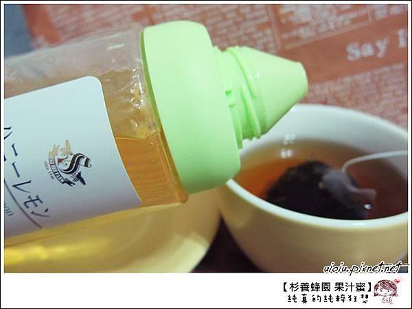 杉養蜂園果汁蜜020.JPG