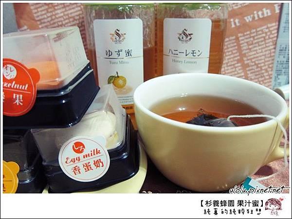 杉養蜂園果汁蜜021.JPG