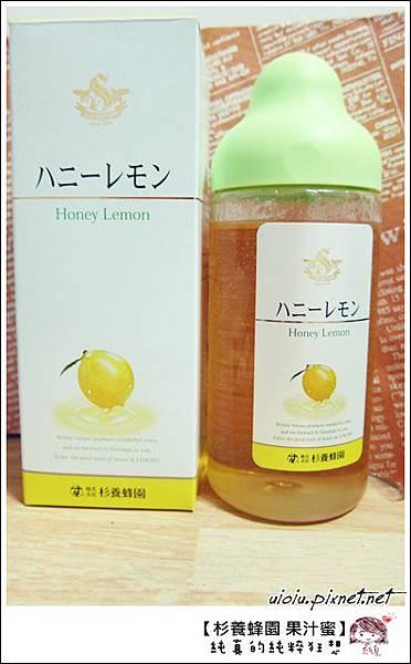 杉養蜂園果汁蜜001