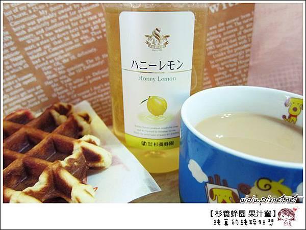 杉養蜂園果汁蜜006