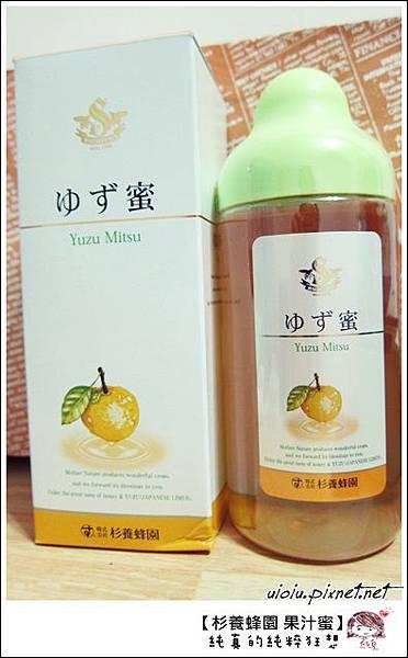 杉養蜂園果汁蜜002