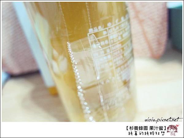杉養蜂園果汁蜜004
