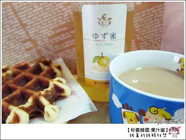 杉養蜂園果汁蜜005