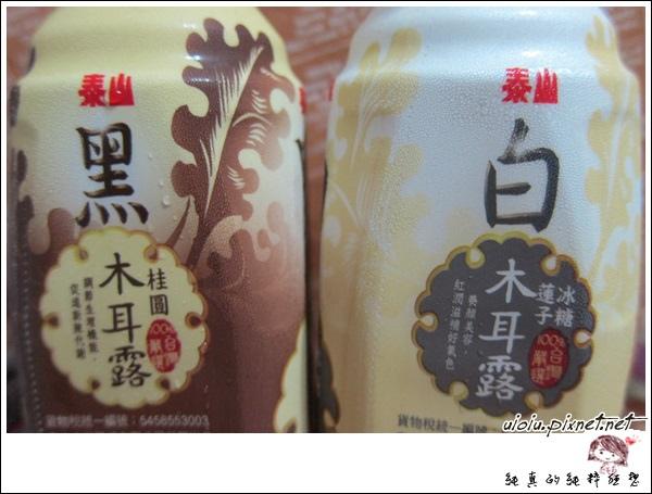泰山天然嚴選木耳露003.JPG