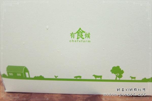 有食候藍帶金水餃03.JPG