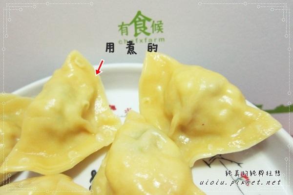 有食候藍帶金水餃06-1.JPG