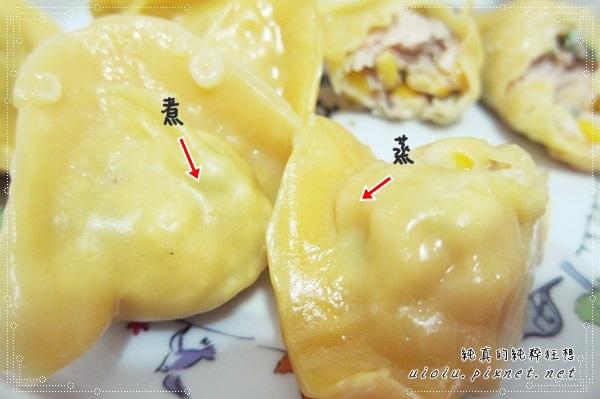 有食候藍帶金水餃12-1.JPG