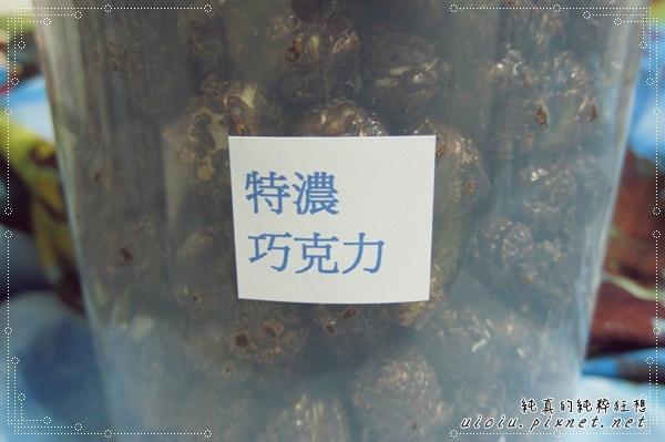 星球工坊手工爆米花009.JPG