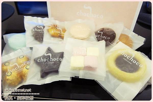chochoco wedding 手工法式喜餅禮盒014.JPG