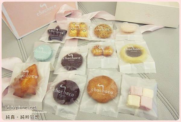 chochoco wedding 手工法式喜餅禮盒008.JPG