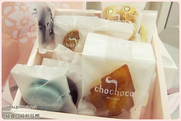 chochoco wedding 手工法式喜餅禮盒007.JPG