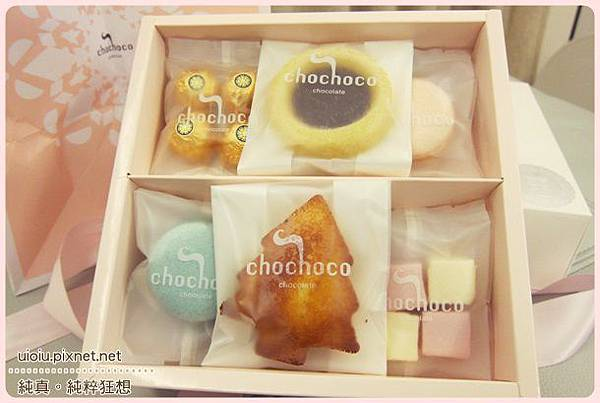 chochoco wedding 手工法式喜餅禮盒006.JPG