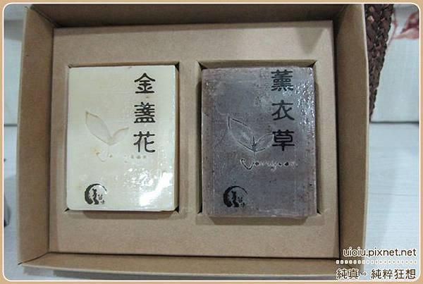 芸生手工皂003.JPG