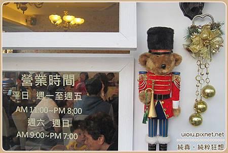 140125竹北小木屋鬆餅05.JPG