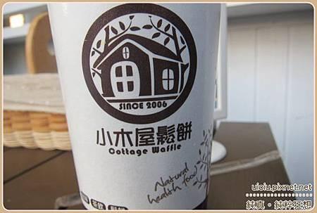 140125竹北小木屋鬆餅07.JPG
