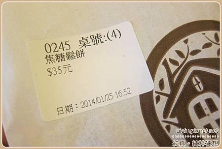 140125竹北小木屋鬆餅16.JPG