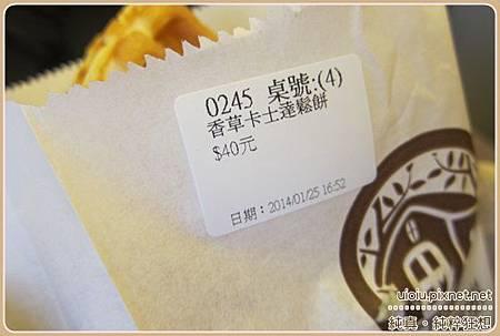 140125竹北小木屋鬆餅15.JPG