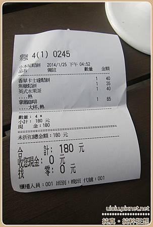140125竹北小木屋鬆餅20.JPG