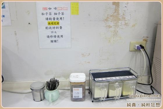 140126竹北韓國館08.JPG