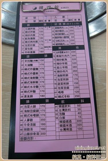140126竹北韓國館29.JPG
