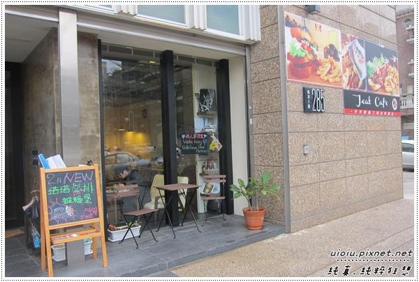 100214 竹北J.eat cafe002.JPG