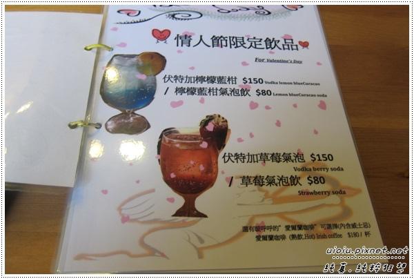 100214 竹北J.eat cafe005.JPG