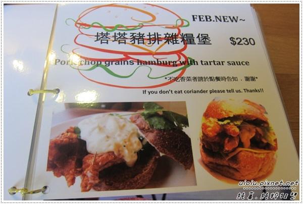 100214 竹北J.eat cafe006.JPG