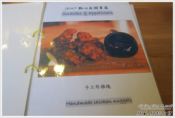100214 竹北J.eat cafe008.JPG