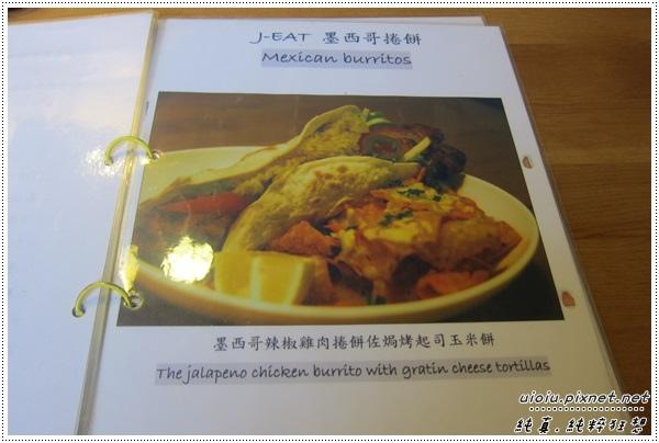 100214 竹北J.eat cafe009.JPG