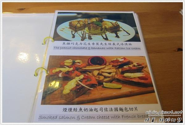 100214 竹北J.eat cafe012.JPG