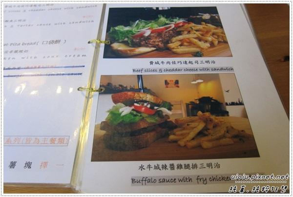 100214 竹北J.eat cafe014.JPG