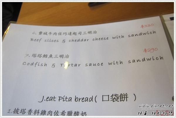 100214 竹北J.eat cafe013.JPG