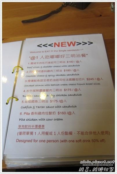 100214 竹北J.eat cafe015.JPG