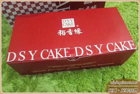 稻香緣草莓卷黃金蛋米羔002.JPG