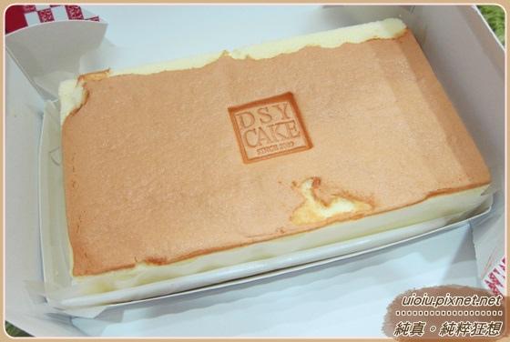 稻香緣草莓卷黃金蛋米羔003.JPG