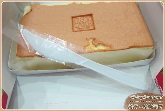 稻香緣草莓卷黃金蛋米羔013.JPG