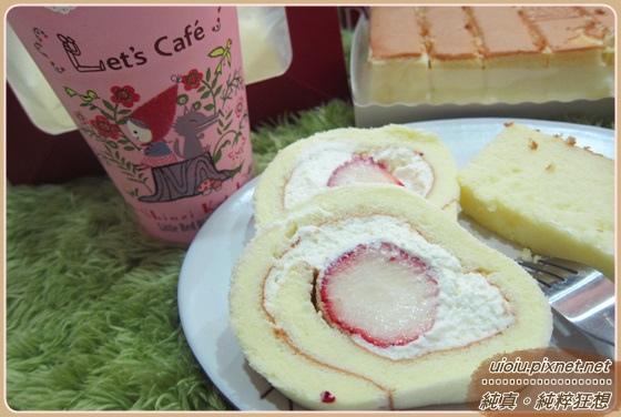 稻香緣草莓卷黃金蛋米羔026.JPG