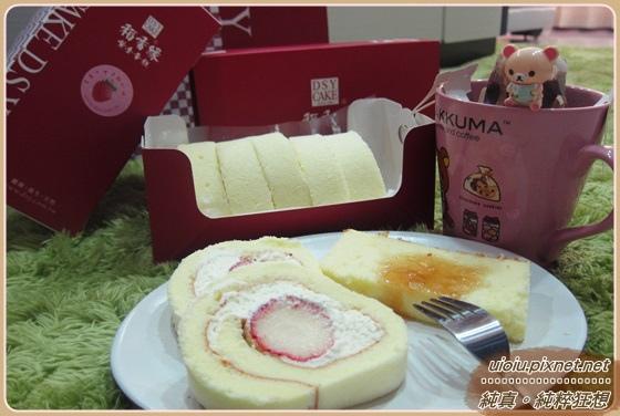 稻香緣草莓卷黃金蛋米羔029.JPG