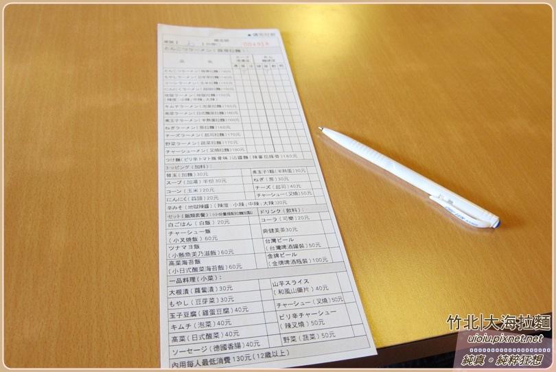 140315竹北大海拉麵004.JPG