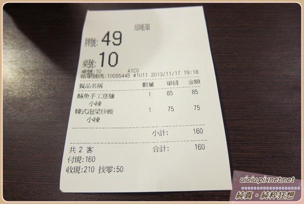 131117 竹北台南鱔魚意麵001.JPG
